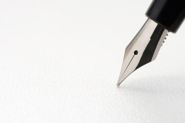 自筆証書遺言の作成方法