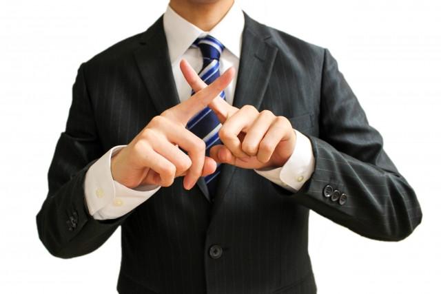 風俗営業許可が下りる前に営業を開始してはいけません!
